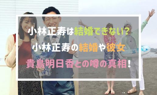 中学 貴島明日香